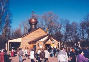 Малый храм Христа Спасителя. 1996г.