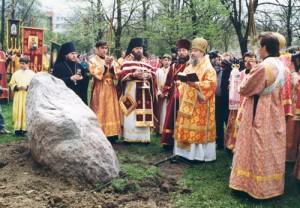 Освящение закладного камня будущего собора. 1995г.