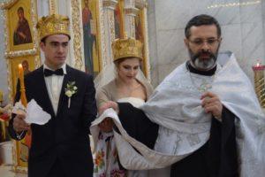 венчаине