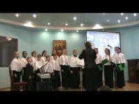 Выступление детско-юношеского православного хора «Рождественский»