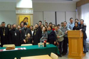 Международный форум православной молодежи
