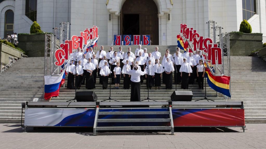 В День славянской письменности и культуры в Калининграде. 2014 год