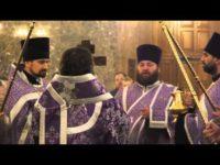 Чин Воздвижения Креста Господня в Кафедральном соборе Христа Спасителя