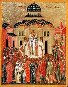 Паримии праздника Воздвижение Креста Господня