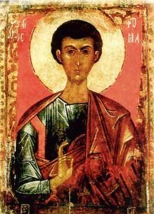 Неделя 19-я по Пятидесятнице. Память апостола Фомы