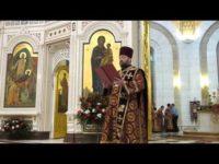 Слово огласительное на Святую Пасху иже во святых отца нашего святителя Иоанна Златоуста