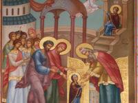 Во святая святых, Святая и Непорочная, Святым Духом вводится