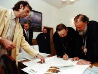 Архивные фото 1998 года