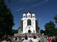 Малое освящение собора