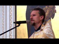 Проповедь прот. Георгия Урбановича в Неделю 29-ю по Пятидесятнице