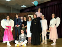 АНОНС: Премьера спектакля в Православной гимназии