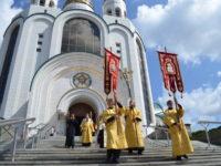 В Калининградскую митрополию прибыли мощи св. ап. Андрея Первозванного