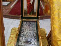 Мощи святого апостола Андрея Первозванного в Калининградской митрополии