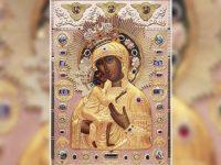 24 октября в Калининград прибудет Феодоровская чудотворная икона Божией Матери