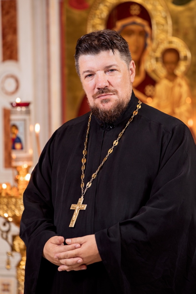 иерей Александр Пермяков