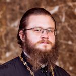 иерей Давид Рожин