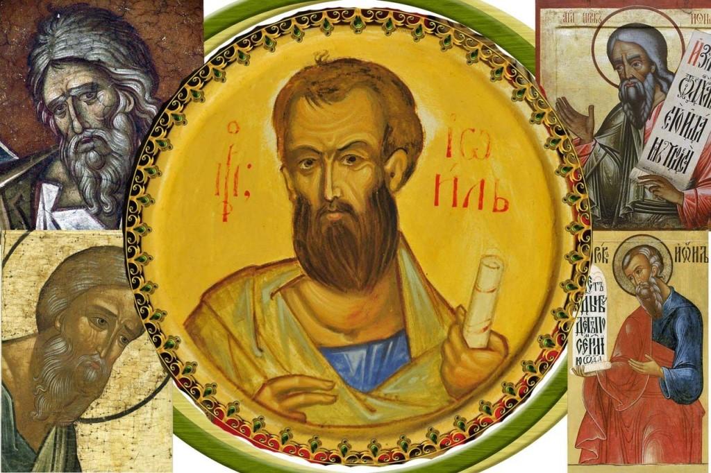 1 ноября Церковь празднует память прор. Иоиля