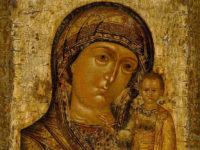 4 ноября — празднование Пресвятой Богородице в честь Ее иконы, именуемой Казанской