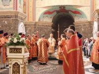 В Кафедральном соборе состоялось награждение клириков к празднику Святой Пасхи