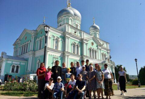 Паломничество Воскресной школы в Дивеево