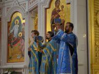 В Кафедральном соборе отметили праздник Рождество Пресвятой Богородицы